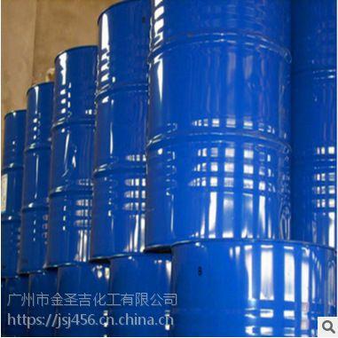 厂家供应高分子氟碳石材防护剂FCS-001