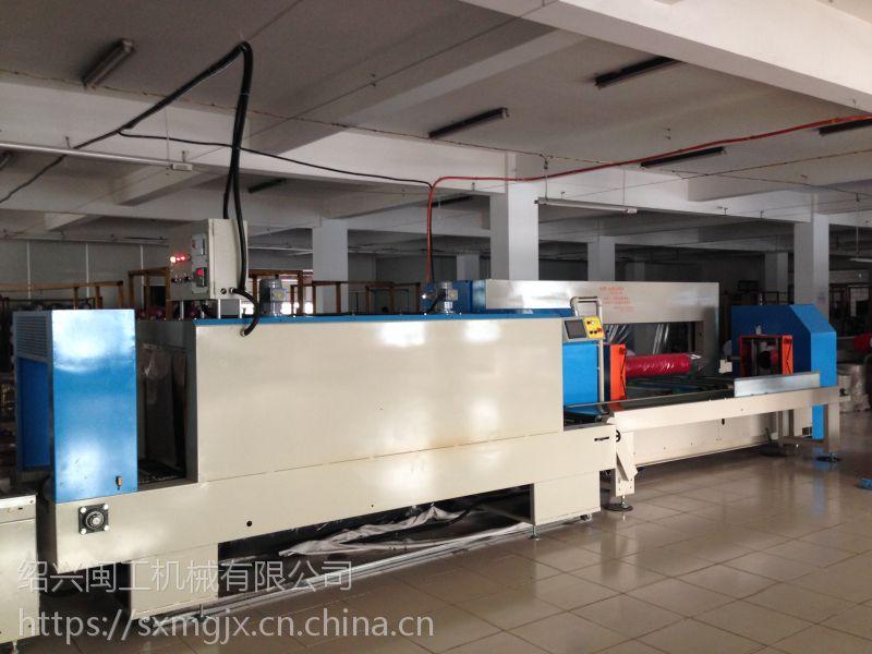 江苏绍兴闽工机械MG-2000型全自动PE膜布匹包装机