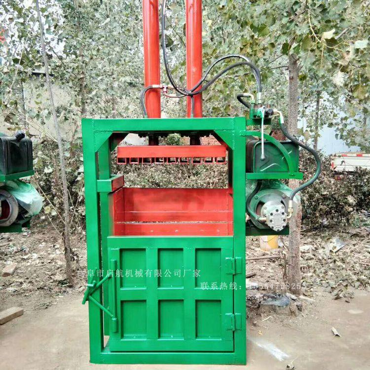 立式液压废纸打包机 启航双缸大吨位塑料瓶压块机 半自动编织袋压包机价格