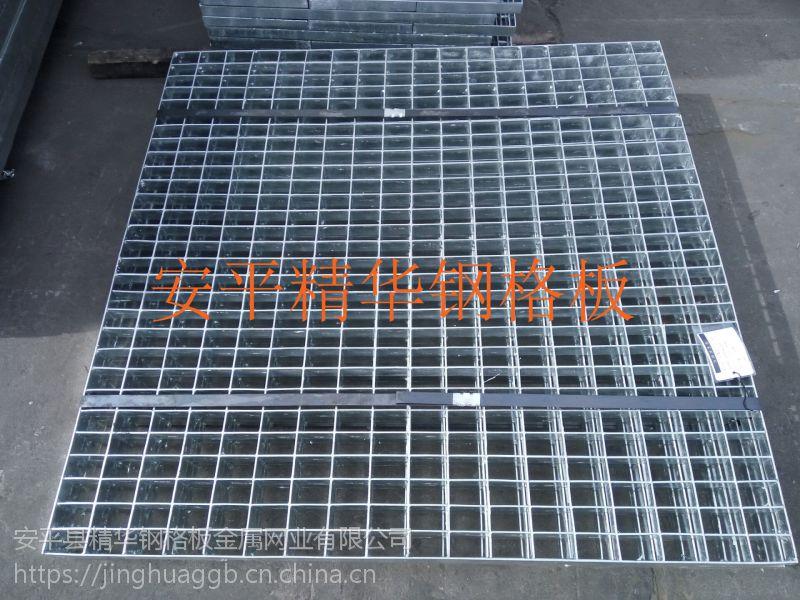 镀锌钢格栅,平台钢格栅,玻璃钢格栅,钢格栅板,平台钢格栅板,镀锌钢格栅板,玻璃钢格栅板,钢格栅厂家