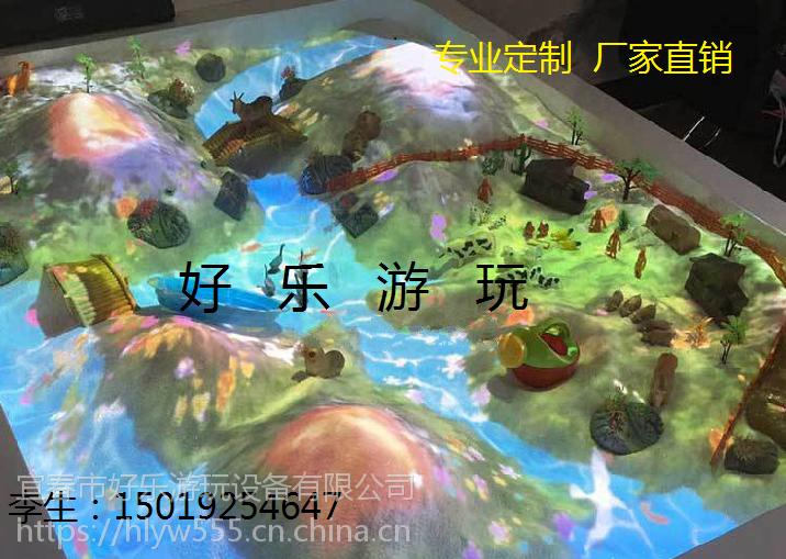 3D投影设备 魔幻沙桌 互动投影沙桌 淘气堡游乐设施