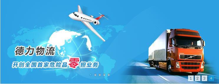 http://himg.china.cn/0/4_755_235758_743_285.jpg
