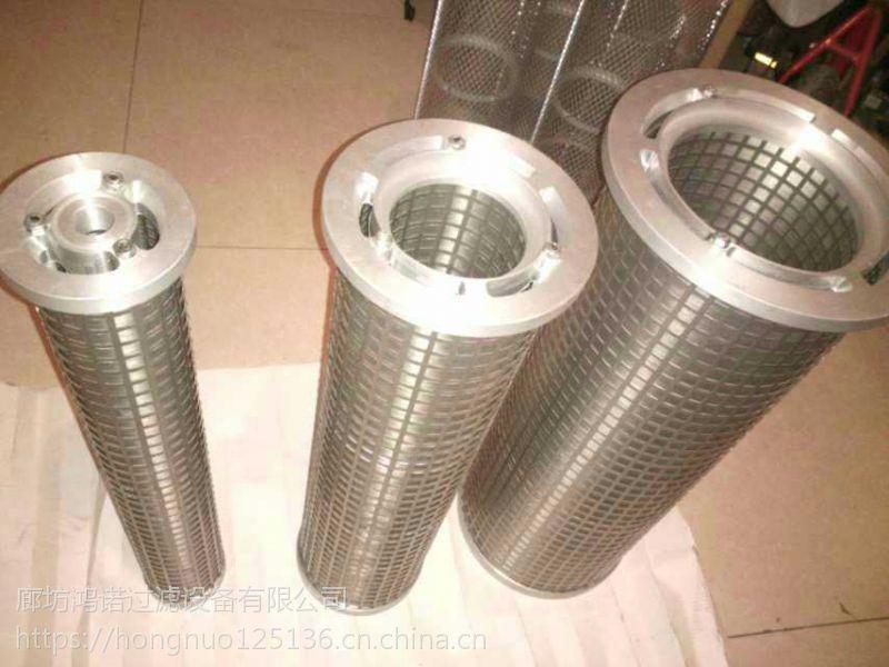 厂家直销热卖不锈钢LY-15-25W滤油器滤芯