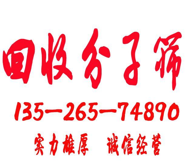 http://himg.china.cn/0/4_755_237708_620_550.jpg