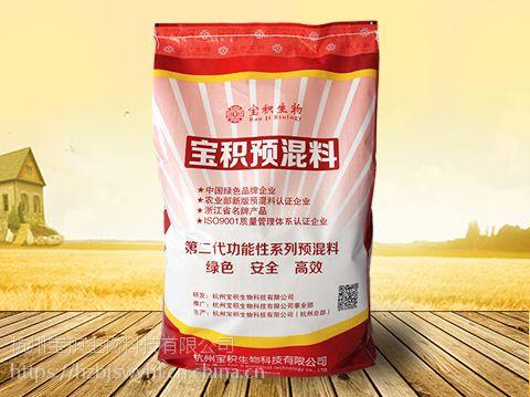 肉鸡中后期预混料 纯中草药催肥肉质好 鸡复合饲料添加剂批发