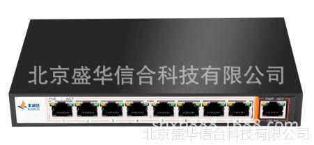 丰润达8加1口百兆非网管PoE交换机PS5081网络安防监控用智能供电