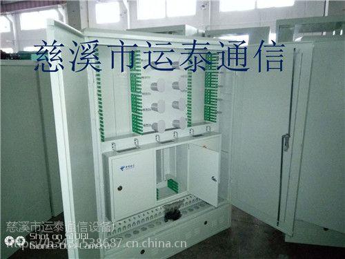 专业专业冷轧板144芯——1152芯光缆交接箱中国铁通专用箱