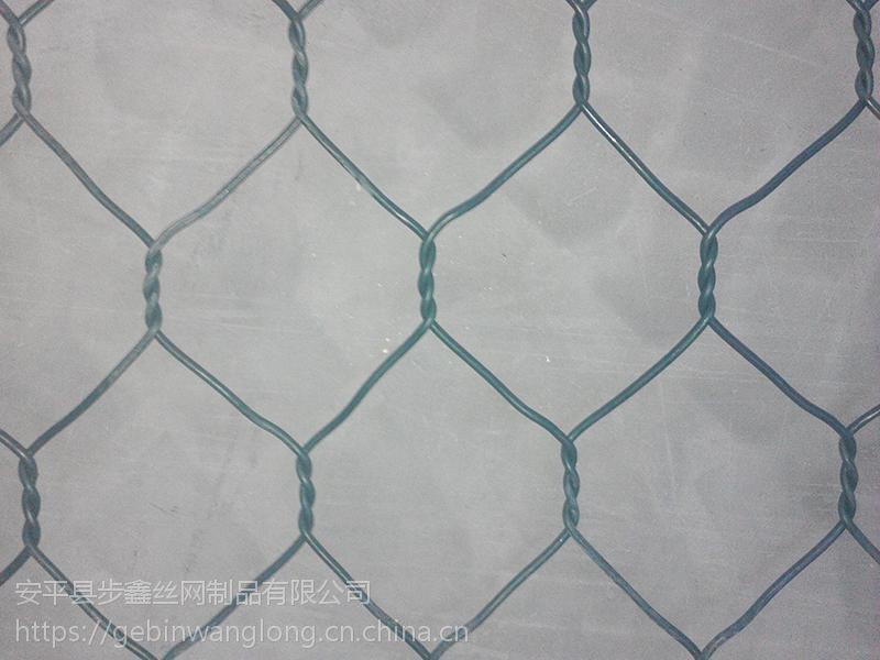 【步鑫】供应 镀锌格宾网挡土墙