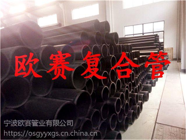 铁岭市钢丝网骨架聚乙烯复合管生产厂家-销售基地