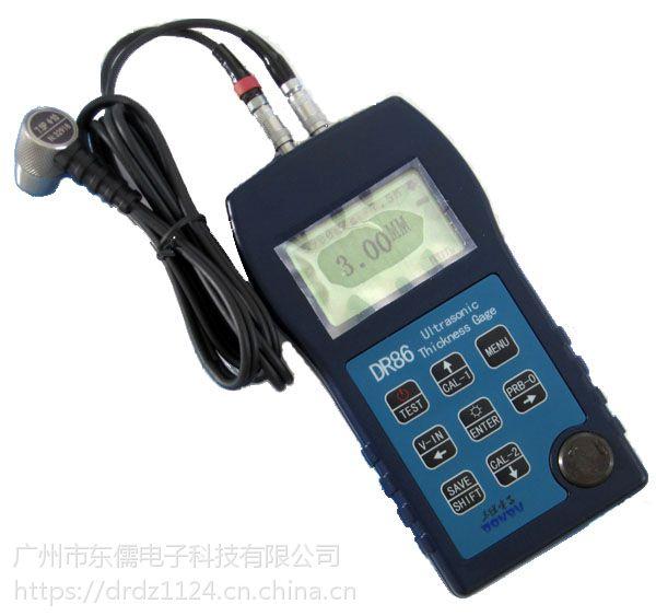 不锈钢铁板超声波测厚仪,东如DR86显示精度0.01超声波测厚仪,可配高温管径探头