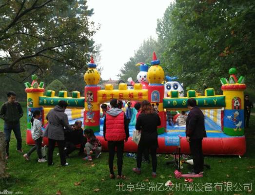 北京充气城堡出租喜洋洋城堡租赁宝贝乐园城堡出租136 01245598