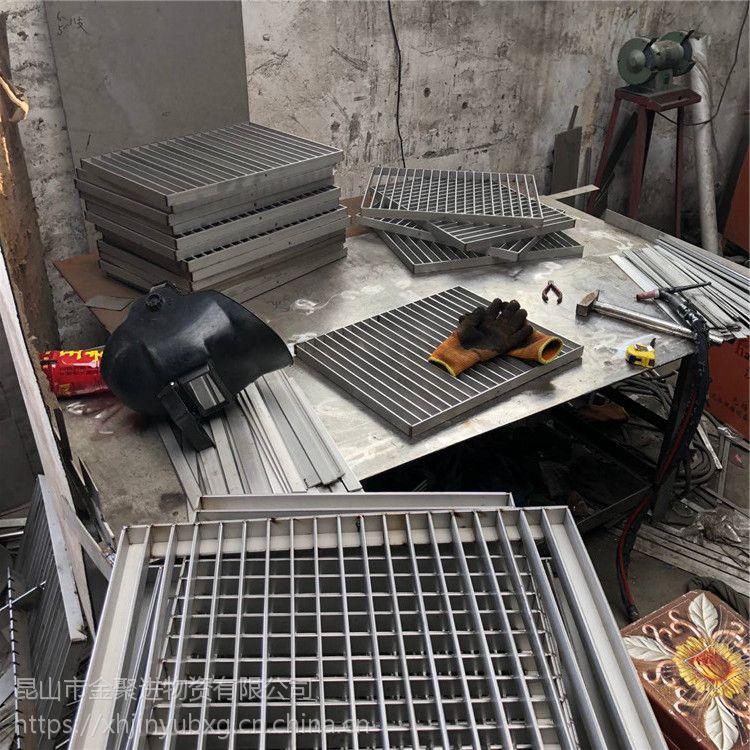 昆山金聚进工厂不锈钢格栅盖板加工厂家直销