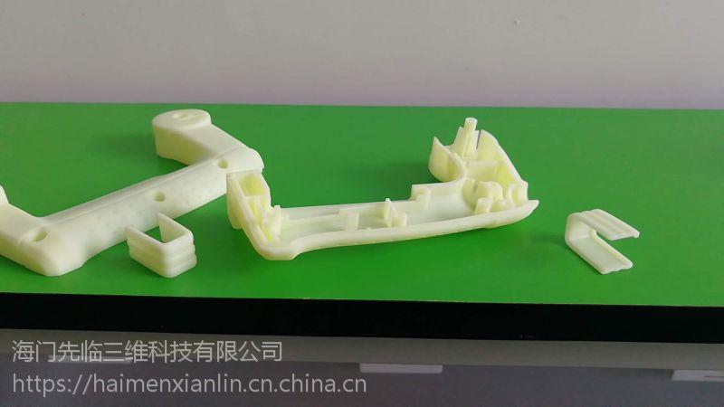 3D打印光敏树脂,可以打多种性能件。白色件,半透明件,透明件和耐高温件等