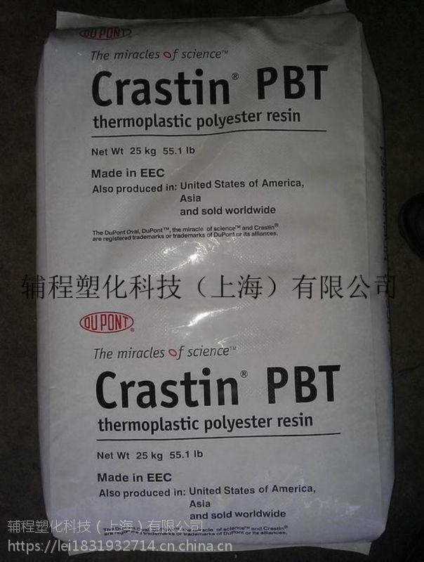 出售本色PBT/美国杜邦/SK603/易脱模/PBT原料