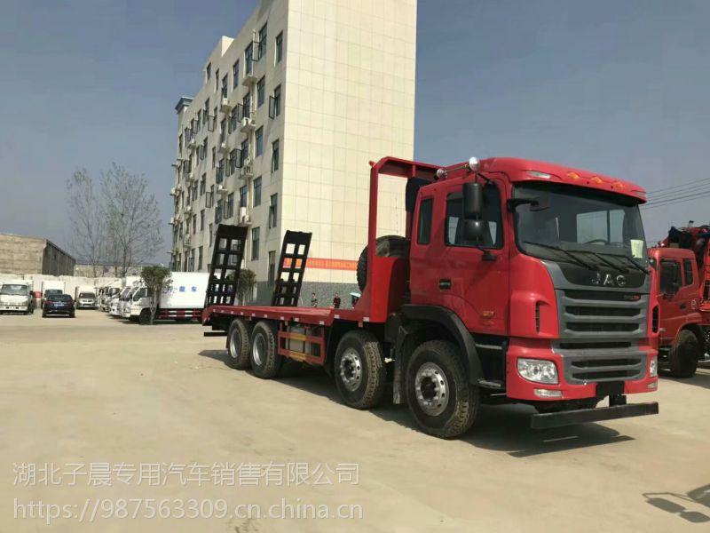 30吨挖机平板运输车 江淮前四后八平板运输车