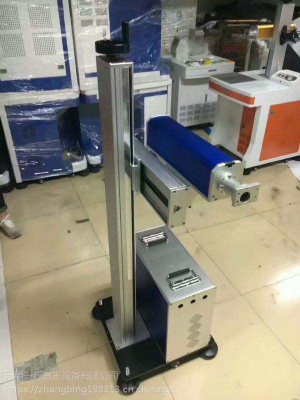 无锡 南通激光打标机五金工具标识用光纤高速高质量产品一超提供