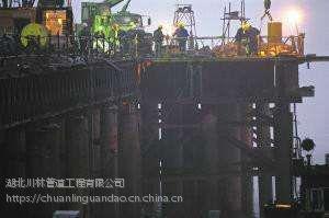 荆门钢栈桥搭设施工贝雷片钢立柱工字钢租赁13797111818
