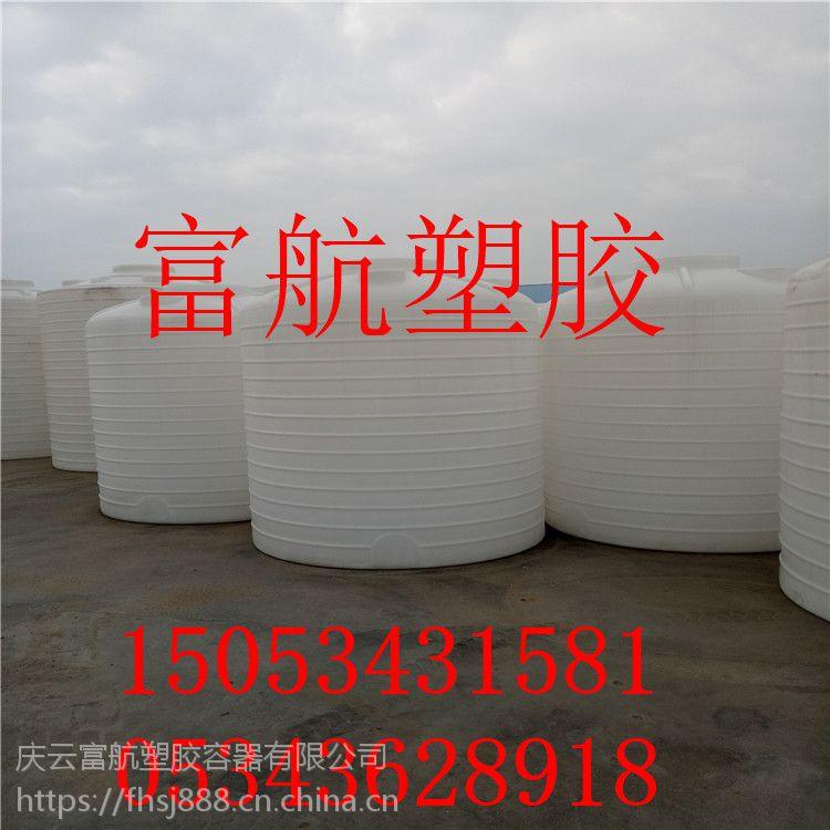 1.5T塑料水塔耐酸碱储水罐 大圆桶 化工桶