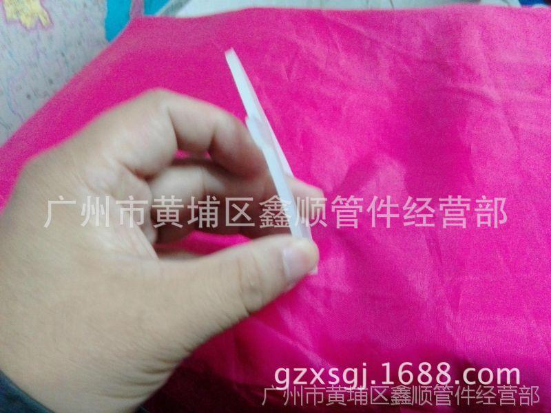 河北厂家直销 PN16食品级透明硅胶垫片DN32 瓶盖密封,广州市鑫顺管件