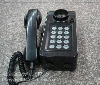 汉源井下直通电话系统