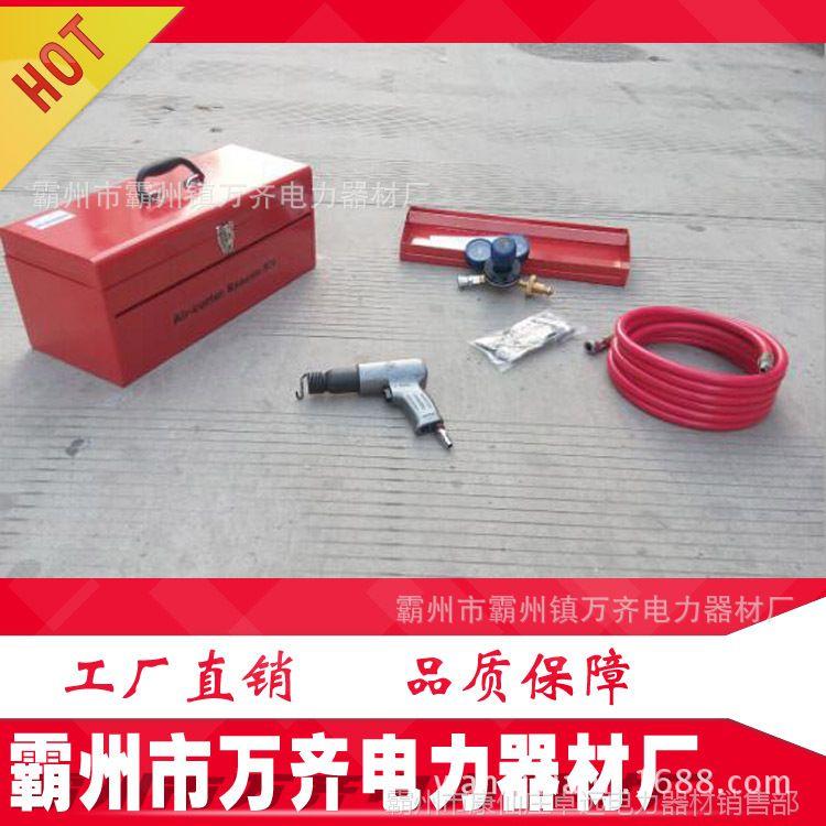 气动救援切割刀消防用气动救援切割刀 厂家供应气动救援切割刀