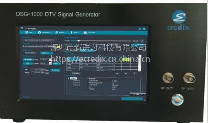 多制式数字电视信号发生器 DSG-1000