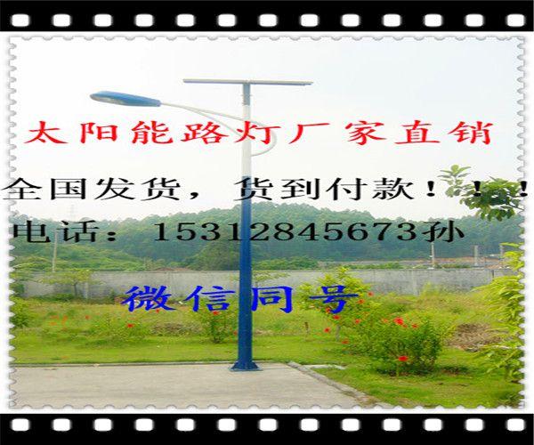 【山西临汾】农村家庭太阳能发电系统[一套什么价格]