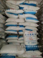 广东东莞批发销售碳酸钠 纯碱 正品工联牌 国标含量99%