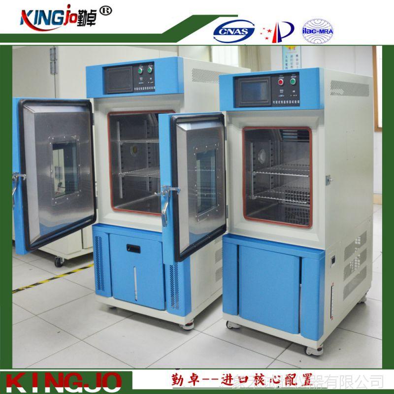 TEMI880控制器高低温试验箱不锈钢高低温老化箱供应