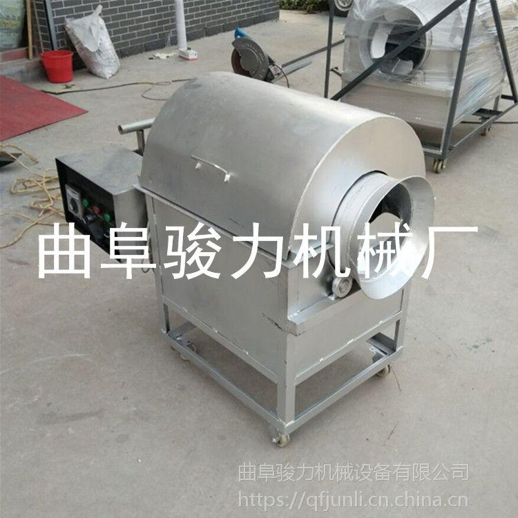 环保型全自动炒货机 坚果松子翻炒机 电动炒货机 骏力热销