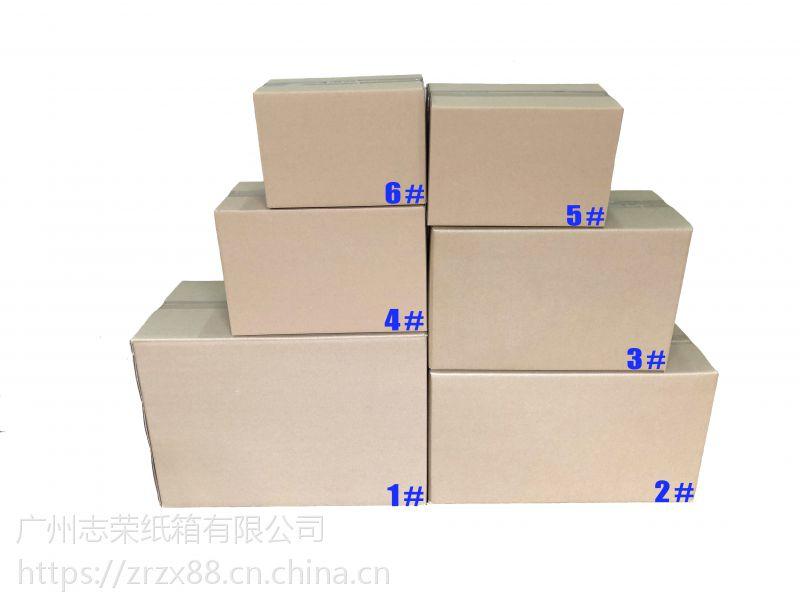 12号纸箱