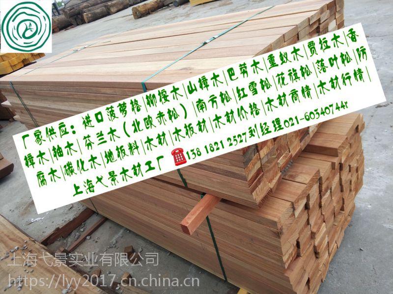 白柳桉木是什么木材?柳桉木景观防腐木价格是多少