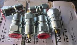 特价供应DNH扬声器