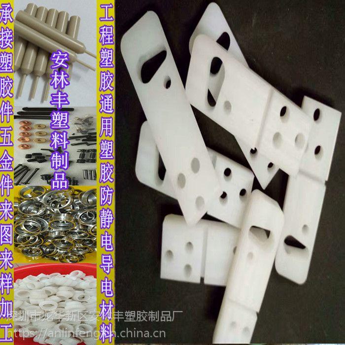尼龙棒塑料棒超耐磨棒材含油自润滑pa66空心加工8-400mm