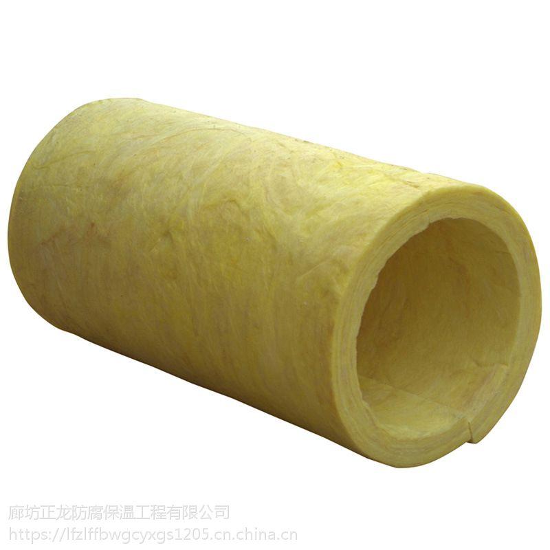 供应正龙保温管玻璃棉管壳