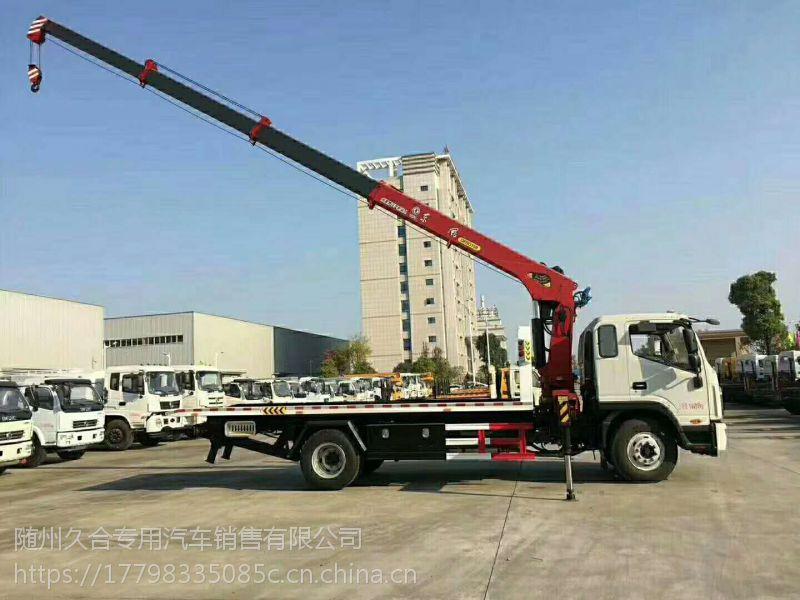江淮清障带吊6.3吨伸缩式单桥随车吊价格参数17798335085