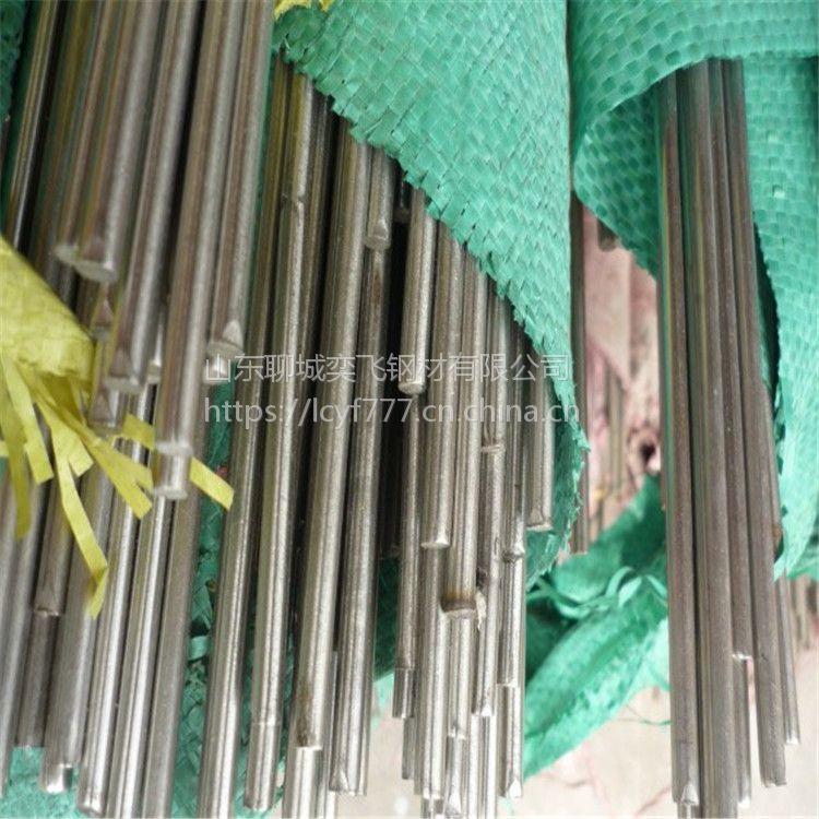 新货发布 420不锈圆棒 专业供应不锈钢棒 420不锈钢黑棒 现货