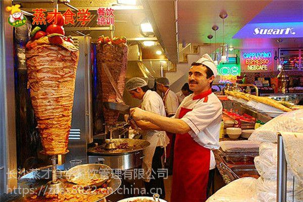 土耳其烤肉 特色烤肉 烤肉拌饭烤肉夹馍 烤肉的多种吃法