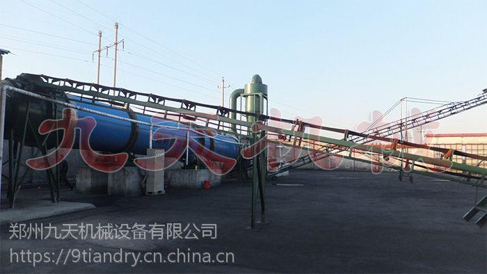 郑州九天机械JT煤泥烘干机助力洗煤行业度过寒冬