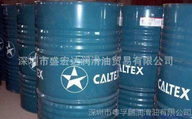 加德士燃气机油HDAX Low Ash Gas Engine Oil 特级燃气发动机油CF