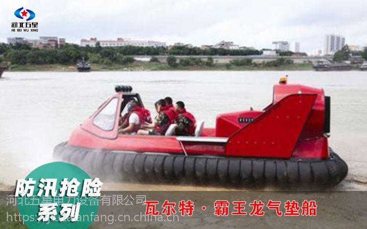 自制气垫船 XG 单靠空气能提供多大的升力 365霸王龙气垫船6*6 实地验证7