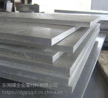 批发2024超硬铝合金方棒 铝棒厂家