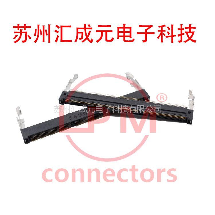 现货供应 康龙 0705H0BE68F 连接器
