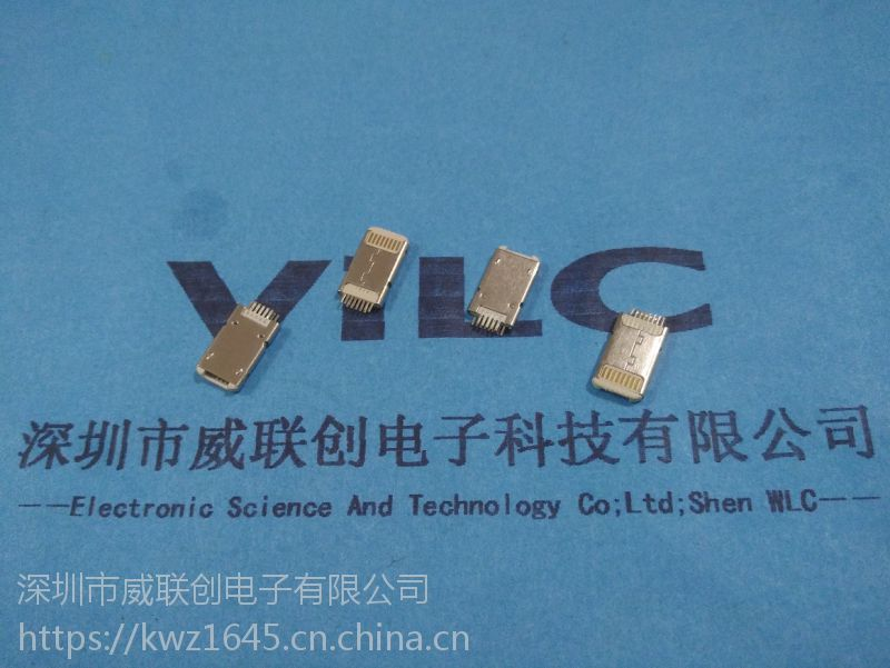 安卓+苹果两用公头iPhone跟Micro二合一夹板公头 LPC耐高温+SGS环保认证