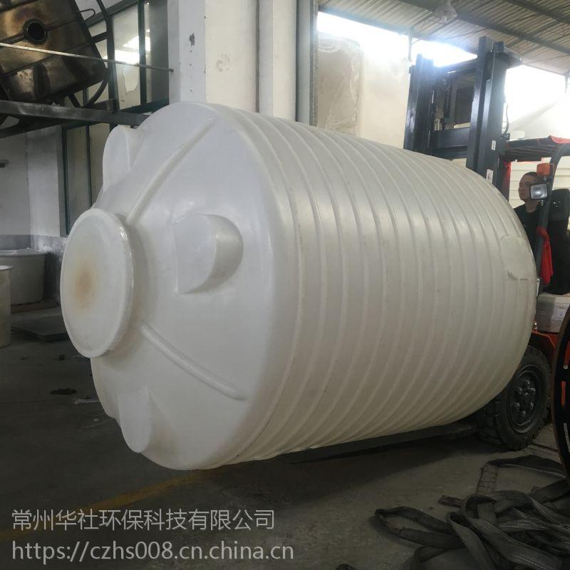 杭州3吨塑料水塔 储存蓄水防腐蚀