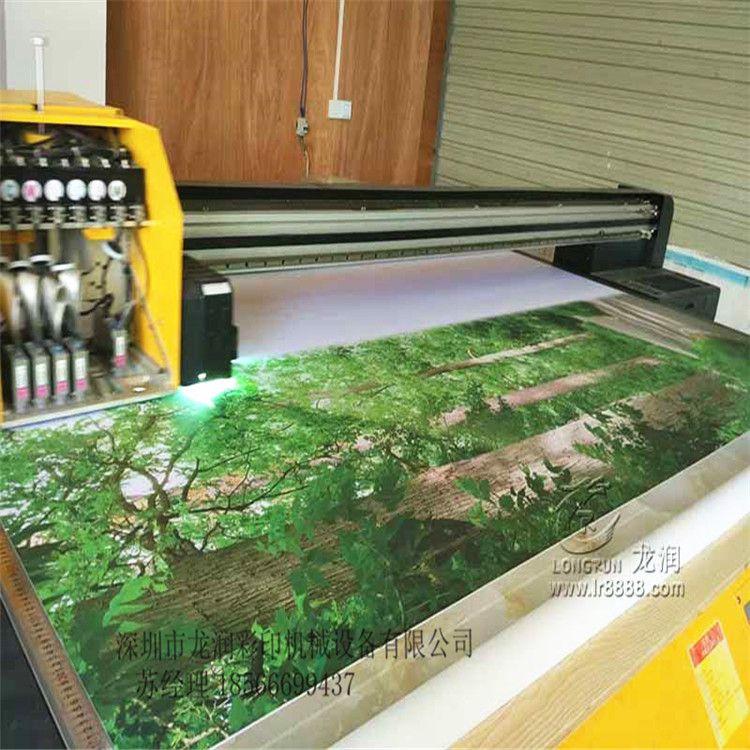 深圳龙润UV平板彩印机生产厂家