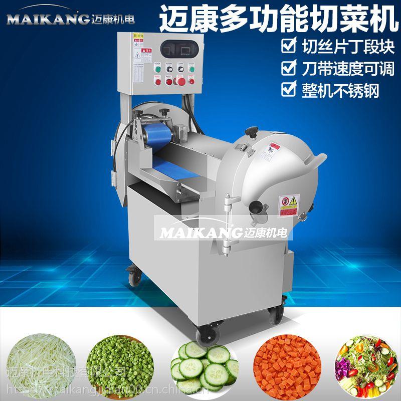 多功能自动切菜机 胡萝卜切丝机 双头蔬菜瓜果切菜机厂家直销