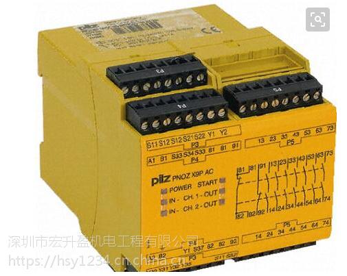 专业销售尔兹安全继电器787074 PNOZ 16SP C 115VAC 24VDC 2n/o