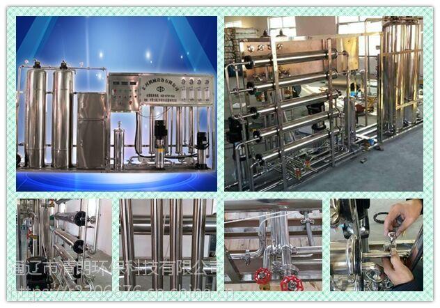 佳木斯2018新研发尿素溶液生产设备上市购设备赠送配方技术