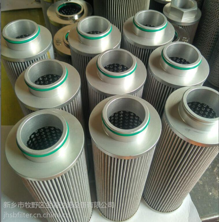 发电厂西德福stauff过滤器滤芯 SE-090G10B